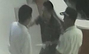 上海一医生写错患者姓名,醉酒家属上前殴打被批捕