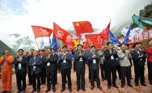 """""""世界第一高坝""""双江口水电站开工,环评承认对环境不利影响"""