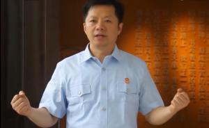 """江苏泗洪法院""""歌神""""院长:法治不靠吹拉弹唱,要实在做事"""