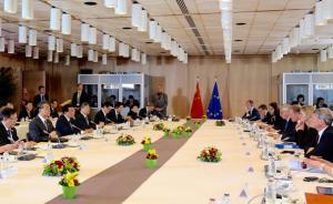 IWEP国际经贸评论|中欧自贸区路在何方