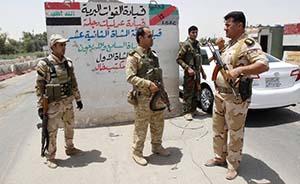 伊拉克反政府武装拿下萨达姆老家,距首都只有170公里