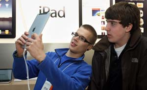 欧盟撒网调查苹果、星巴克避税问题