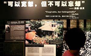外交部回应日本抗议慰安妇档案申遗:不接受无理交涉