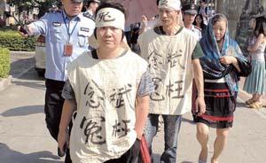 延期四次之后,福建念斌投毒案可能6月25日再开庭