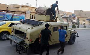 伊拉克反政府武装扬言攻陷巴格达,此前两天内占领两大重镇