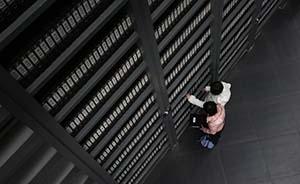 南京大屠杀档案首次向联合国正式申报世界记忆名录