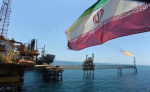 为何达成核协议之后,伊朗原油短期内对全球的冲击有限?