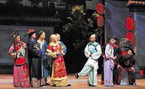 安庆举全市之力打造黄梅大戏《六尺巷》,王岐山去年低调造访