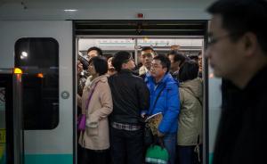 上海地铁回应16号线要室外排队40分钟:尽量改善候车环境