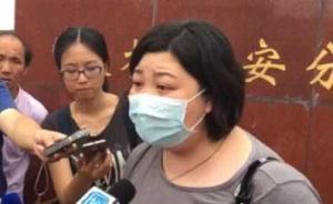 南京脊索瘤女童善款遭质疑,网友以诈捐为由集体报警