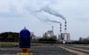 来信|蒙特利尔议定书巴黎会议:消减超级温室气体显中国决心