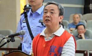 被控受贿200多万元,安徽广电集团副总受审