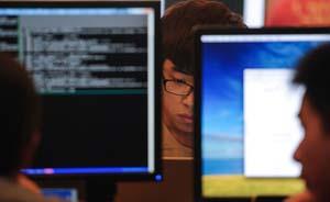 中央网信办首次公开遴选公务员,为录用计划最多机关之一