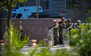 十八大以来至少9名暴恐分子被判死刑