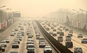 限行其实没有减轻北京的空气污染?