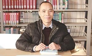 帮发论文帮找工作?东南大学法理学硕导:只因招不到合适学生
