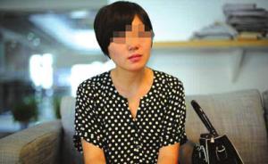 """安徽落马官员之妻受审:被女贼举报家有巨款后欲""""顶包救夫"""""""