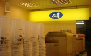 检出动物用药四环素超标,台奶茶连锁店50岚蜂蜜产品下架