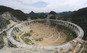 洋跟帖|中国建世界最大射电望远镜,外国网友:羡慕嫉妒恨