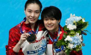 29岁吴敏霞创纪录夺冠背后有多难?她早被警告不适合练体育