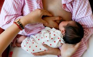 中国人母乳成分公布:蛋白质多脂肪酸少,吃洋奶粉未必适合