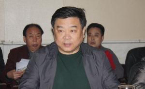 """湖南邵东经信局党组被""""一锅端"""",局长涉助企业套取节能奖励"""