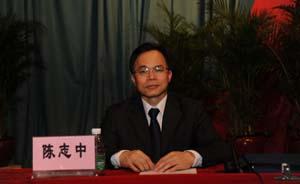 """又一高校腐败领导现形,南方医大副校长陈志中被""""双开"""""""
