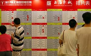 """上海国际电影节今日开幕:世界电影步入""""中国时区"""""""