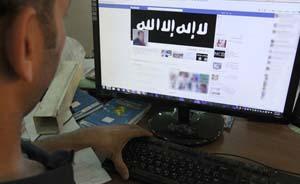 奇客姐|第二战场:伊拉克政府切断社交媒体欲阻叛军交流