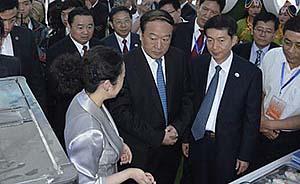 全国政协副主席苏荣本周二青海出席青洽会