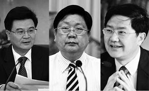 打老虎前奏:江西半年内3省部级高官接连落马