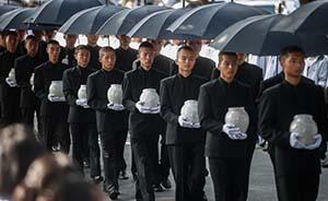 来自11个骨灰罐的425人中国远征军阵亡将士名单