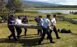 连线 澳大利亚运输安全局:还未确认飞机残骸来自MH370
