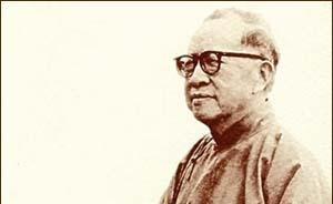 钱穆诞辰120周年︱杨国强说钱穆:以文化贯通历史
