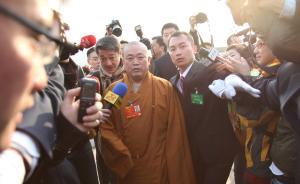 河南登封宗教局发声明回应释永信被举报:将迅速核实查明真相