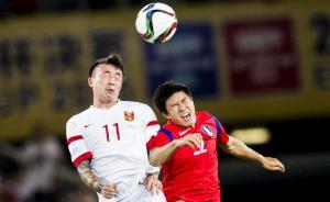 不敌韩国二队是国足真实水平,韩国球迷讽国足是亚洲英格兰