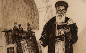 """古代以色列失踪的""""十支派""""才是中国人的祖先?"""