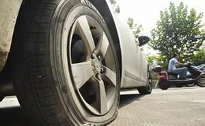 戳坏17名未交费业主的车胎,江苏沭阳一物业总经理被判刑