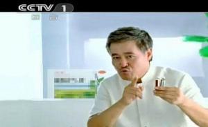 赵本山代言广告重现央视,曾捐出700万酬劳