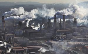 环保部上半年执法成绩单:约谈10个城市,按日计罚2亿多
