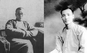 """谍影重重︱""""共产党员的修养"""""""