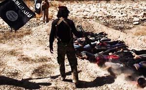 极端组织继续炫耀残忍,大规模枪决伊拉克被俘军人