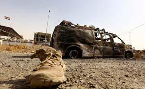 起底极端组织ISIS:白手起家、身价20亿美元的军事集团