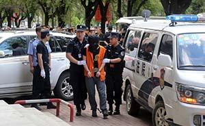黑龙江孕妇为夫猎艳杀人案宣判:丈夫死刑妻子无期