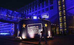 欧洲向右|反欧盟情绪大爆发的背后