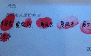 """云南""""男子漂尸鱼塘""""追踪:普洱成立专案组调查有无刑讯逼供"""