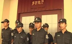 郑州市物价局副局长回应水价上调:涨价是政府的一项工作职能