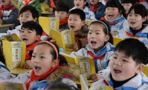 扬州一小学开哲学必修课引热议,副校长称开课和小学生聊人生