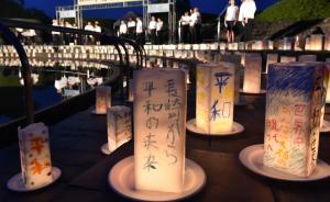战败国日本①|如何理解日本的反核运动