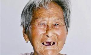江苏泰州87岁李兰英老人受邀参加抗战阅兵方队
